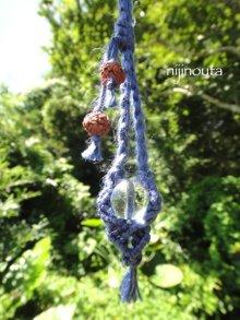 他の写真2: 樹齢1000年太古の記憶∞屋久杉・水晶・藍染め大麻