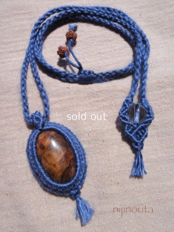 画像1: 樹齢1000年太古の記憶∞屋久杉・水晶・藍染め大麻