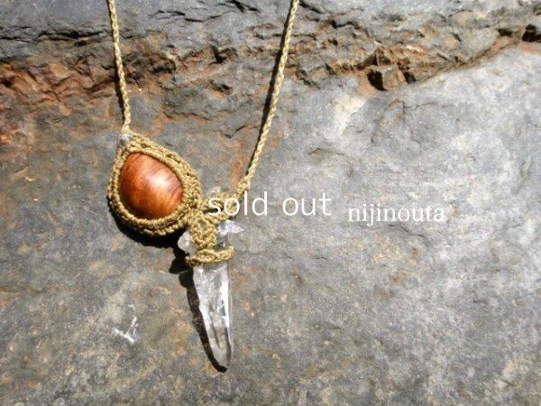 画像3: 聖なる光∞屋久杉・ガネーシュヒマール・水晶