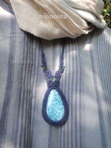 他の写真3: big 高品質ラリマー・エメラルド・ネフライト・カイヤナイト・アクアマリン・水晶・グリーンフローライト・14kイエローゴールド・麻(藍染)