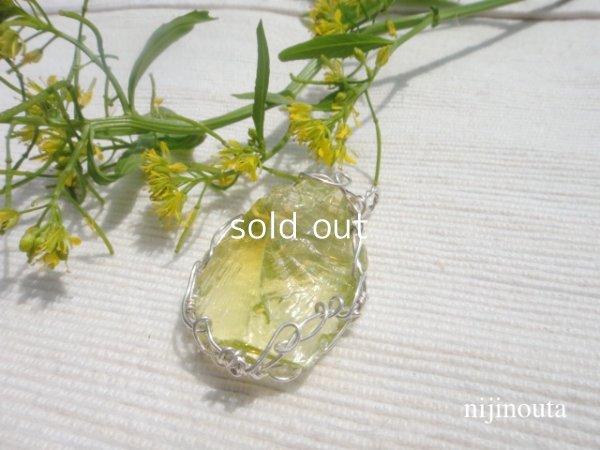 画像2: アンダラ レムリアン クリスタル∞Radium Green