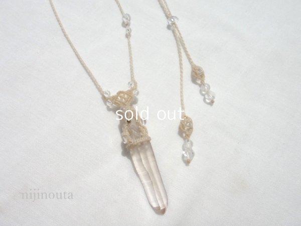 画像2: レムリアの女神∞ピンクレムリアンシード(トリプルイシス)・水晶