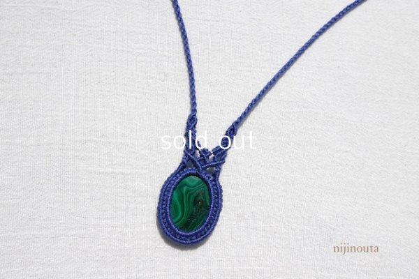 画像1: 自然界の調和∞マラカイト・フローライト・ヒマラヤアイスクリスタル・大麻(藍染)・14kgf