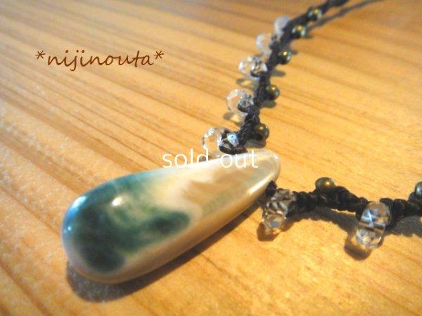 画像2: 蒼緑とレインボー・屋久島の夜光貝×キラキラ水晶