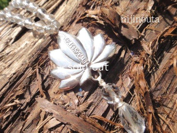 画像3: バリ島スピリテュアルジュエリー・gapura penggalih・お数珠のロングネックレス・風の精