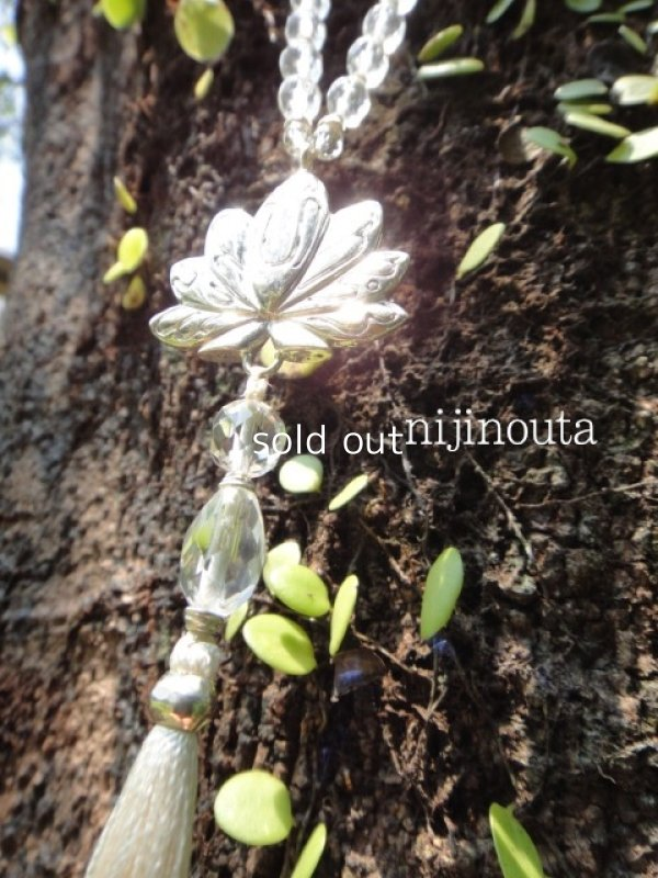画像4: バリ島スピリテュアルジュエリー・gapura penggalih・お数珠のロングネックレス・風の精