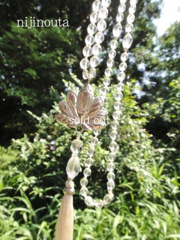 画像1: バリ島スピリテュアルジュエリー・gapura penggalih・お数珠のロングネックレス・風の精