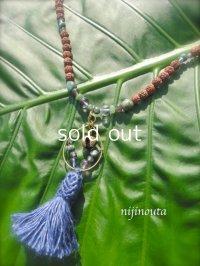 Sound of forest∞フローライト・ラブラドライト・セラフィナイト・スモーキークオーツ・ネフライト・アイスオブシディアン・エメラルド・菩提樹の実・藍染め大麻・真鍮