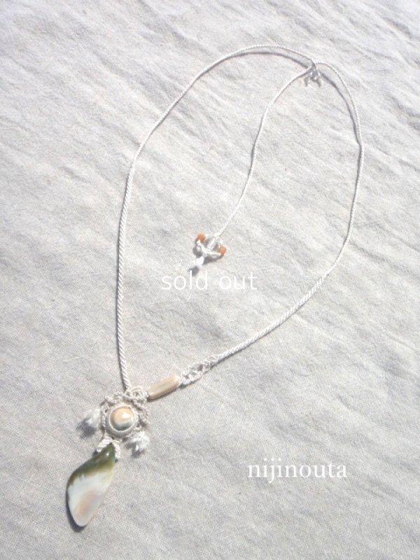 画像2: 蒼緑とレインボー∞夜光貝・水晶・オレンジムーンストーン・絹