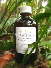 テネモス Amana 屋久島の酵素水 ゴールデンミックス 250ml 瓶入