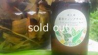 屋久島∞薬草ティンクチャー wild and organic herb  with crystal