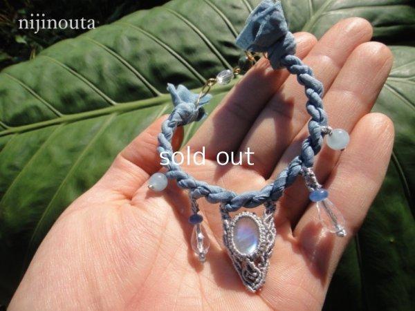 画像2: ホワイトラブラドライト・水晶 ・カイヤナイト・アクアマリン セラフィナイト・真鍮・シルク(藍 麻炭染)
