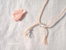 他の写真2: メディスンポーチ(ネックレスタイプ)∞水晶・シルク・屋久島赤土染め
