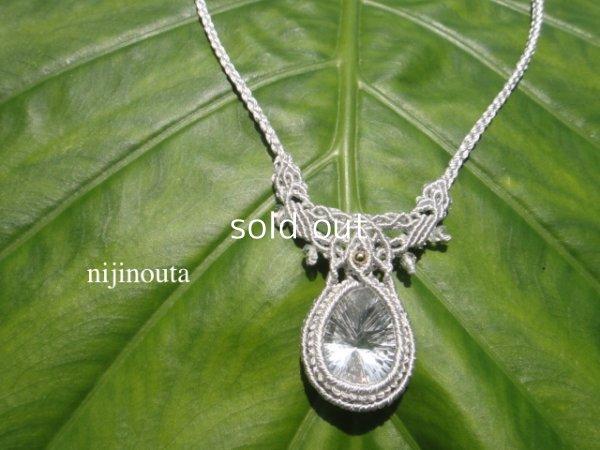 画像2: 新たな光の領域へ∞ブラジル産水晶・ベビーハーキマーダイヤモンド・アイスクォーツ・ムーンクォーツ
