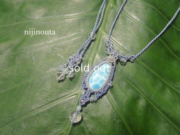 画像1: 水の煌めき∞高品質ラリマー・ベビーハーキマーダイヤモンド・アイスクォーツ・水晶・アクアマリン
