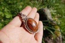 他の写真2: 樹齢千年太古の記憶∞屋久杉・水晶