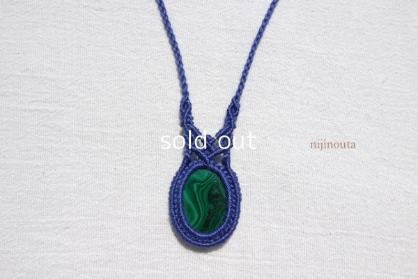 画像2: 自然界の調和∞マラカイト・フローライト・ヒマラヤアイスクリスタル・大麻(藍染)・14kgf