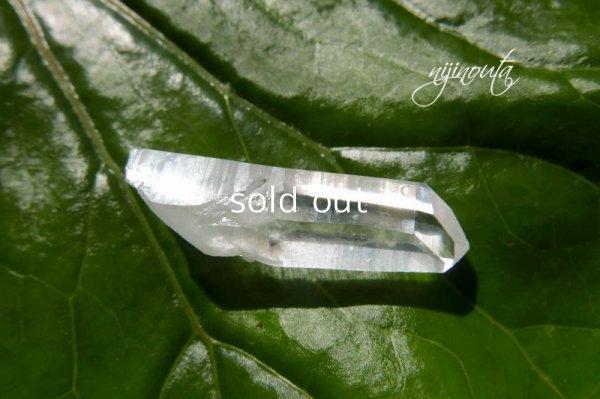 画像1: マカルー産ヒマラヤ水晶