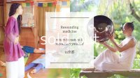 esounding medicine*Return to nature & Reconnect yourself in4/10京都