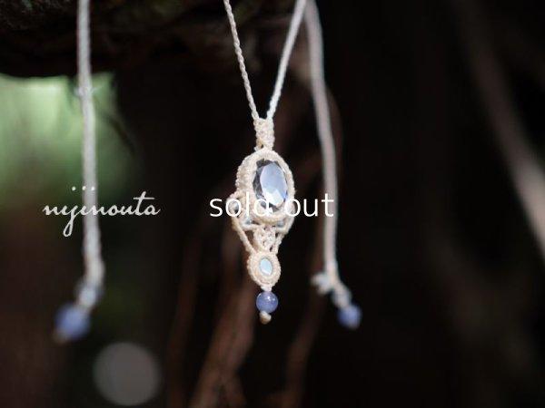 画像2: Lemuria spirit