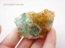 他の写真2: グリーンフローライト・オレンジリバー水晶