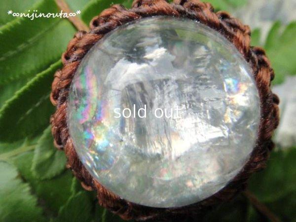 画像3: 虹の水晶・手つむぎ藍染麻